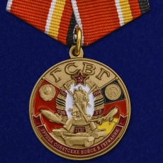 Памятная медаль ГСВГ фото