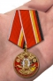 Памятная медаль ГСВГ