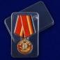 Памятная медаль ГСВГ фотография