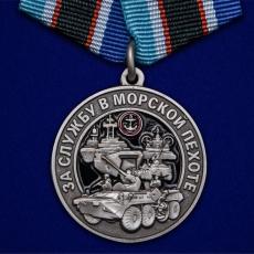 """Памятная медаль МО """"За службу в Морской пехоте"""" фото"""