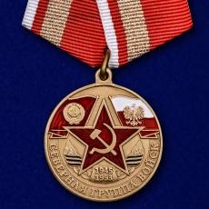 """Памятная медаль """"Северная группа войск"""" фото"""