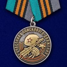 Памятная медаль «Участнику поискового движения» к юбилею Победы фото