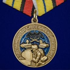 """Памятная медаль """"За службу в артиллерийской разведке"""" фото"""