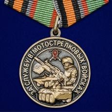 """Памятная медаль """"За службу в Мотострелковых войсках"""" фото"""