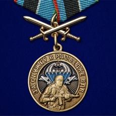 """Памятная медаль """"За службу в разведке ВДВ"""" фото"""