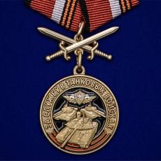 """Памятная медаль """"За службу в Танковых войсках"""" фото"""