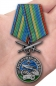 """Памятная медаль """"За службу в ВДВ"""" фотография"""