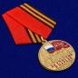 Памятная медаль «За участие в параде. 75 лет Победы» фотография