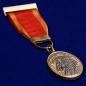 "Памятная медаль ""Жена офицера"" фото"