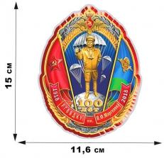 Памятная наклейка к 100-летию Рязанского училища ВДВ  фото