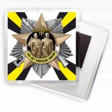 Памятный магнитик 100 лет Войскам Связи фото