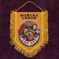 Памятный вымпел к 100-летию Войск связи фото