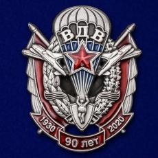 """Памятный знак """"90 лет ВДВ"""" фото"""