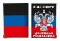 """Обложка для паспорта """"Донецкая Республика"""" фотография"""