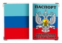 """Обложка для паспорта """"Луганская Республика"""""""
