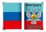 Обложка на паспорт ЛНР