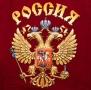 """Футболка """"герб России"""""""