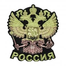 Патриотическая нашивка «Герб России» фото