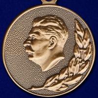 """Почетный знак """"Лауреат Сталинской премии"""" 1 степени 1951"""