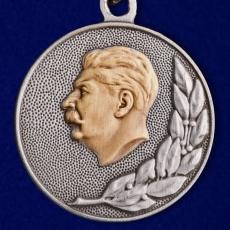 """Почетный знак """"Лауреат Сталинской премии"""" 2 степени 1951 фото"""