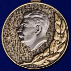 """Почетный знак """"Лауреат Сталинской премии"""" 3 степени 1951 фото"""