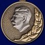"""Почетный знак """"Лауреат Сталинской премии"""" 3 степени 1951"""