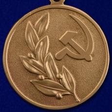 Знак лауреата Государственной премии СССР 1 степени фото