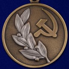 Знак лауреата Государственной премии СССР 3 степени фото