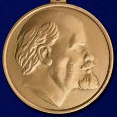 Почетный знак лауреата Ленинской премии фото
