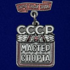 """Почетный знак """"Мастер спорта СССР"""" фото"""