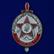 Почетный знак ОГПУ фото