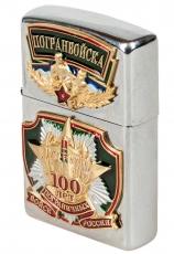 Подарочная зажигалка к юбилею Погранвойск фото