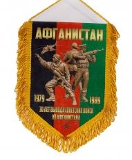 """Подарочный вымпел """"Афганистан""""  фото"""