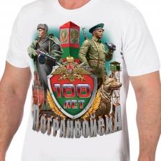 Белая футболка к 100-летию Пограничных войск России фото