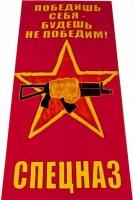 """Полотенце """"Спецназ ВВ"""" """"Краповые Береты"""""""