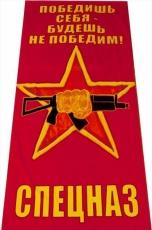 """Полотенце """"Спецназ ВВ"""" """"Краповые Береты"""" фото"""