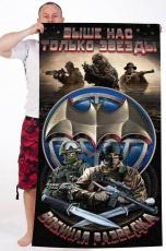 """Полотенце махровое """"Военные разведчики"""" фото"""