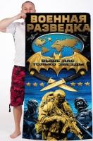 """Сувенирное полотенце """"Военная Разведка"""""""