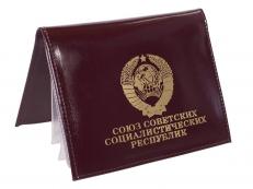 Портмоне для документов СССР с металлическим жетоном фото