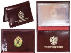 Портмоне-обложка для удостоверений с жетоном «Пограничная Служба» фото
