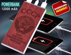 """Аккумулятор повер банк """"СССР"""" на 12 000 mAh - мощная и компактная зарядка на каждый день (с фонариком) фото"""