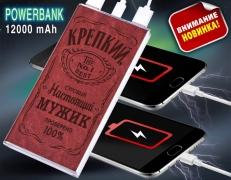 """Зарядка Power Bank в эксклюзивном чехле """"Крепкий Мужик"""" - универсальные USB порты (с фонариком) фото"""