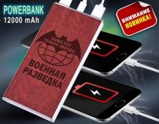"""Зарядное устройство Power Bank """"Военная Разведка"""" (с фонариком) фото"""