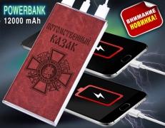 """Портативный аккумулятор PowerBank в кожаном чехле """"Потомственный казак"""" фото"""