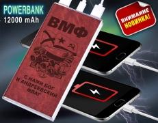 """Мощная батарея PowerBank в кожаном чехле """"ВМФ"""" (с фонариком) фото"""