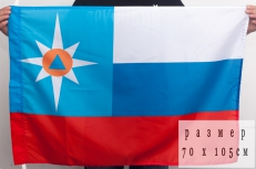 Представительский флаг МЧС России 70x105 см фото
