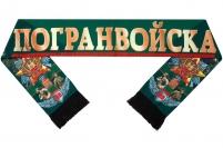 """Шарф шелковый """"100 лет Погранвойскам"""""""