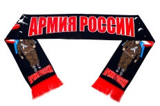 Шарф шёлковый «Армия России» фото