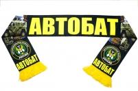 Шарф шёлковый «Автомобильные войска»