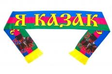 Шарф шёлковый «Кубанское Казачье Войско» фото
